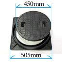 複合樹脂製 マンホール HRM-400フタ&枠セット (耐荷...