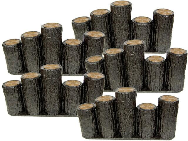 【送料無料】 【お得な10個セット】サンポリ プラスティック擬木はなえ80 段違い5連 H200お庭の縁取り花壇 樹脂製擬木 プラ 擬木プラ擬木 【代引き不可】