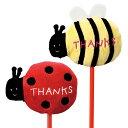 【送料無料】ふわふわジャンボピック ミツバチ&テントウ 6個セット 2種×各3本【代引き不可】