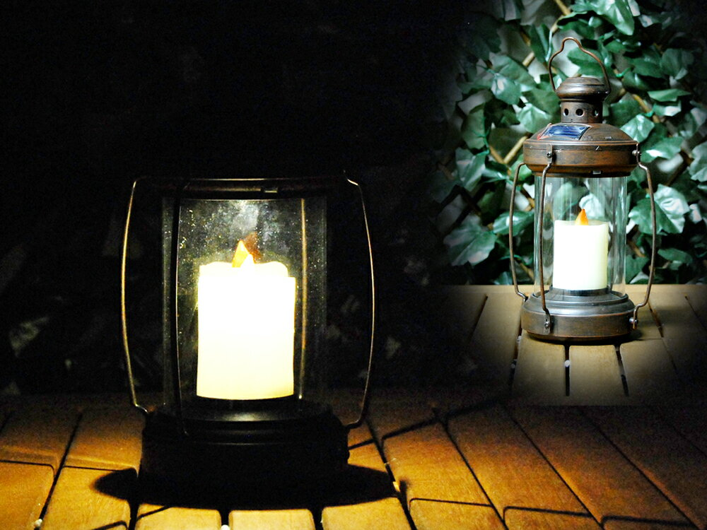 アンティーク ガーデンライト レトロランプ ソー...の商品画像
