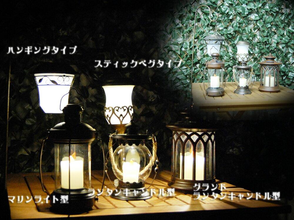 アンティーク ガーデンライト レトロランプ ソ...の紹介画像3