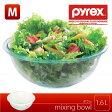 PYREX[パイレックス]ボウル1.6L[CP-8504]/10P28Sep16