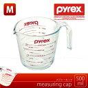 PYREX[パイレックス]メジャーカップ500ml[CP-8508]/10P03Dec16