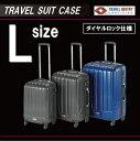 トラベルスーツケースL[TSAダイヤルロック]/【ポイント 倍】