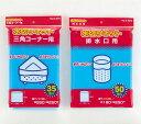 水切りネット袋/10P03Dec16【送料無料】
