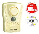 風呂場用振動アラーム[ABA-202]【RCP】10P01Mar15【楽ギフ包装】