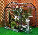 ワンタッチ式簡易温室ガーデンハウスL[#7100]ポイント 倍【gue5t65】【sale】30%OFF