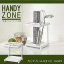 キッチンツール 収納 / ラップ・ツールスタンド HANDY ZONE ハンディゾーン HZ-WT /【ポイント 倍】