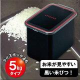 写回顾 - 折扣 - [水槽]与一个量杯黑米稻是可见的!赖斯6盒厨房[5公斤兼容类型]广播事业检讨委员会,6BK - [东海10p12Apr11[システムキッチン用ライスボックス6[5kg対応タイプ]BRB-6BK【RCP】10P27Mar15【楽ギフ包装
