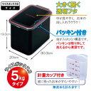システムキッチン用ライスボックス6[5kg対応タイプ...