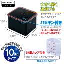 システムキッチン用ライスボックス11[10kg対応タイ...