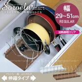 フライパンスタンド /ソロエルスマート フライパン・鍋・ふた スタンド伸縮タイプ/10P01Oct16