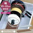 ソロエルスマート フライパン・鍋・ふたスタンドワイドタイプ/10P03Dec16【ss】
