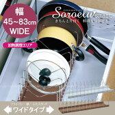 ソロエルスマート フライパン・鍋・ふたスタンドワイドタイプ/10P01Oct16【ss】