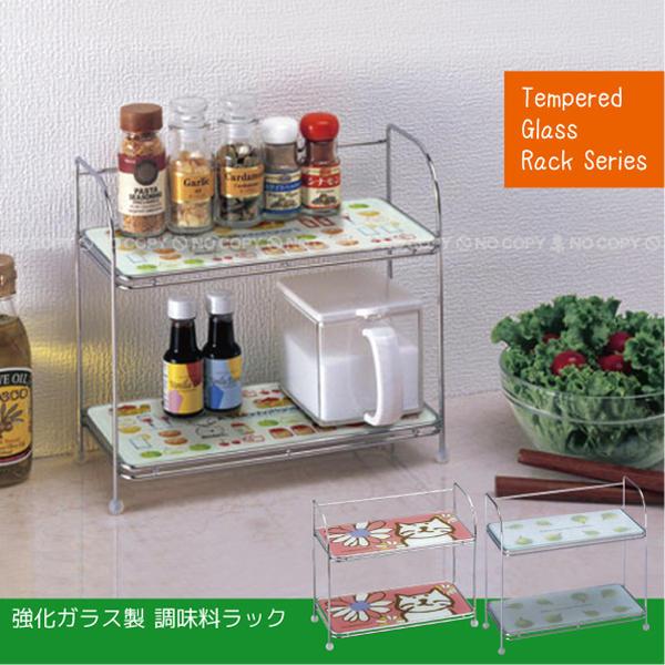 強化ガラス製調味料ラック/【ポイント 倍】...:smile-hg:10008797