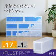 プラストフォト[PH1701]/10P01Oct16【衣替え】