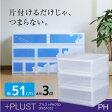 プラストフォト[PH5103]/10P01Oct16【衣替え】