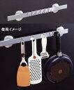 【キッチンシリーズ】ドイツが生んだ超強力吸盤!マジックロック[サポートバー55]F4914【P0227】【tokai-sale-0226】