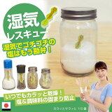 乾燥剤 食品用 / カラッとサラッと110番 FP-292【送料無料】/10P03Dec16