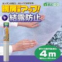断熱シート /窓ガラス断熱シートフォーム水貼り4M [E1582]【新B】/10P03Dec16
