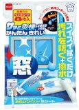きれいワイパー用取り替えシート【RCP】10P20Sep14【楽ギフ包装】