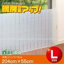 窓際あったかボード/冷気ストップパネルL[E1420]/10P03Dec16【ss】