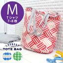 洗濯ネット バッグ型 /ランドリートートバッグ M 10P03Dec16【送料無料】
