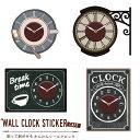 時計 壁掛け ステッカー /ウォールクロックステッカーカフェ WC2 /【ポイント 倍】