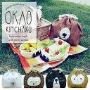 巾着袋 /OKAO KINCHAKU おかおきんちゃく/10P05Nov16【送料無料】