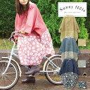 レインコート 自転車 / ロングモモンガポンチョ WRFS5...