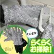 らくらくスムーズ お掃除手袋/10P01Oct16【送料無料】