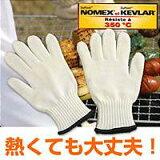 耐热材料用于写评论]]折扣!保护了!防护手套的厚度[双对1] [0P04Nov11 [YDKG - TK][耐熱グローブ[1双組]【RCP】10P06May15【楽ギフ包装】]