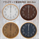 掛け時計 電波時計 おしゃれ / プライウッド 電波掛時計 ...
