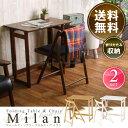 折りたたみ テーブル チェア / フォールディング テーブル&チェアー ミラン【送料無料