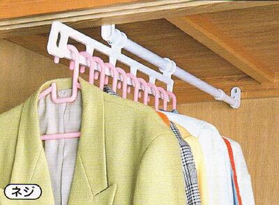 押入れ便利ハンガー[OBH-70W]/【ポイント 倍】【衣替え】...:smile-hg:10000654