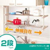 2段吊り下げキッチン棚[TK-2]/10P29Aug16