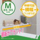 つっぱり棚 /突ぱりフラットスリム棚 M KBS-45/10P01Oct16