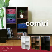 コンビボックス[VB23]【西B】/532P14Aug16【ss】