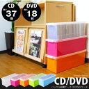 dvd 収納ケース / バックル式収納ケース CD&DVD収納ケース/【ポイント 倍】