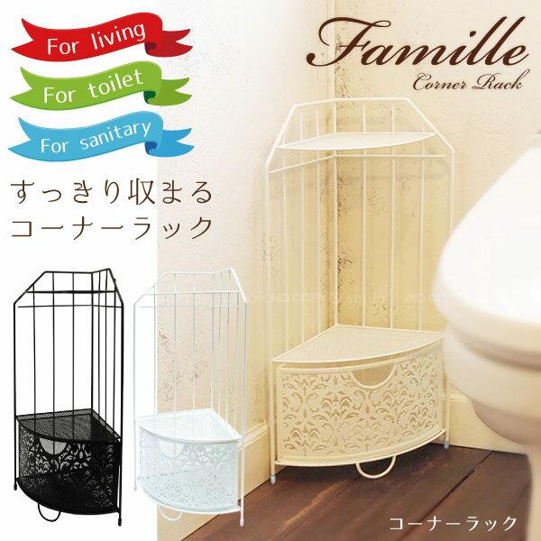 トイレ 収納 コーナー /ファミーユコーナーラック/【ポイント 倍】...:smile-hg:10019493
