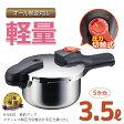 ショッピング圧力鍋 圧力鍋 パール金属 節約クックステンレス製圧力切替式片手圧力鍋3.5L[H-5435]/10P27May16