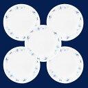 コレール 食器 /コレールブルーグレイス小皿[5枚セット]CP-9328/10P03Dec16【送料無料】