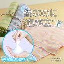 天然綿の秘密 ボディタオル/10P03Dec16【送料無料】