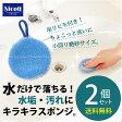 洗面台 掃除 / 洗面台洗いタワシ L07502 BL 【2個セット】/532P16Jul16【送料無料】
