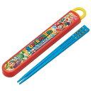 マリオ 箸 /食洗機対応スライド箸&箸箱セット スーパーマリ...