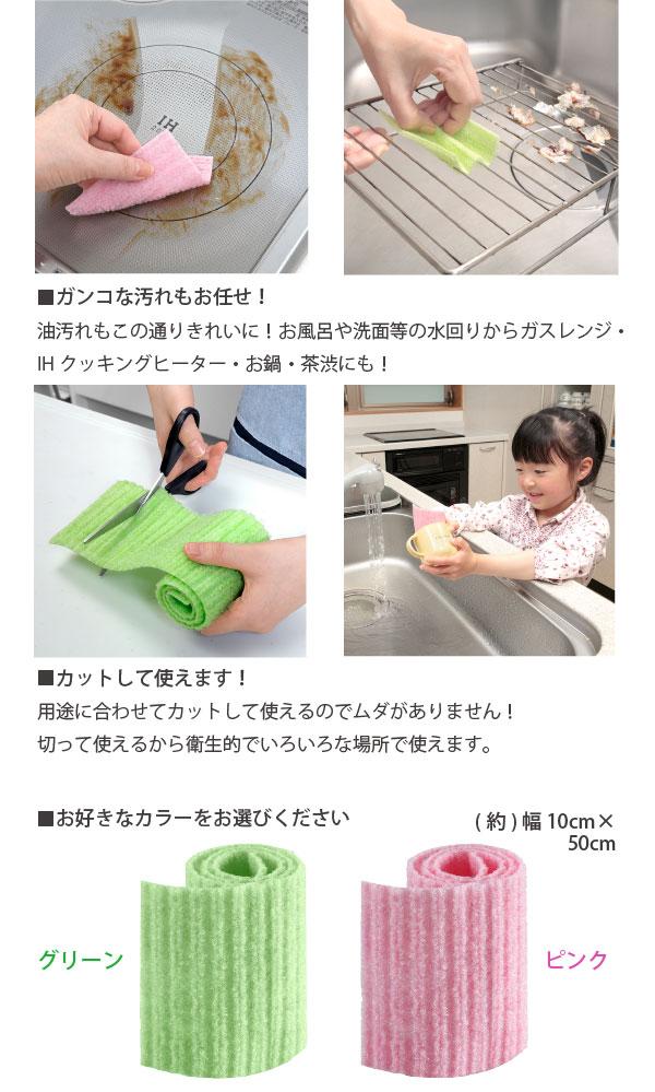 キッチン スポンジ / ピカピカカットクリーナ...の紹介画像3
