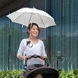 【在庫処分】傘固定用具 / 傘スタンド G-86