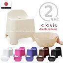 clovis[クロビス]2点セット/【ポイント 倍】...