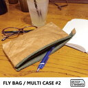 ポーチ 筆箱 / FLY BAG MULTI CASE #2 BUS209【P10】/532P17Sep16【送料200円】