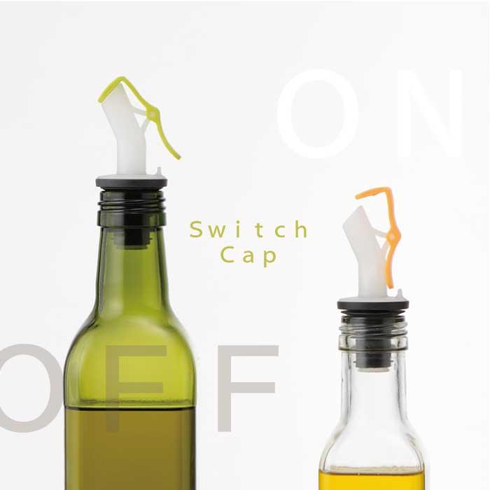 瓶 ふた オリーブオイル ボトルキャップ /スイッチキャップ Switch Cap 【P10】/10P03Dec16